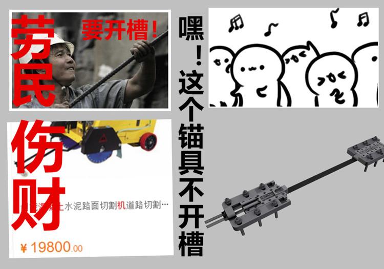 广州预应力锚具pk750