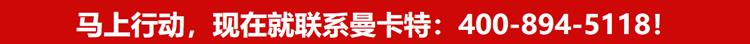 徐州消防管道抗震支架 78