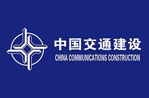 中国交通建设集团有限公司