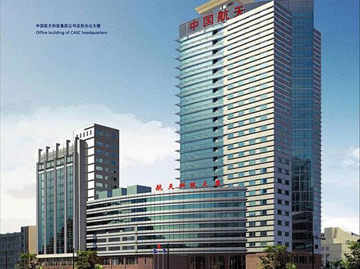 曼卡特碳纤维布征服北京国家航天部综合大楼