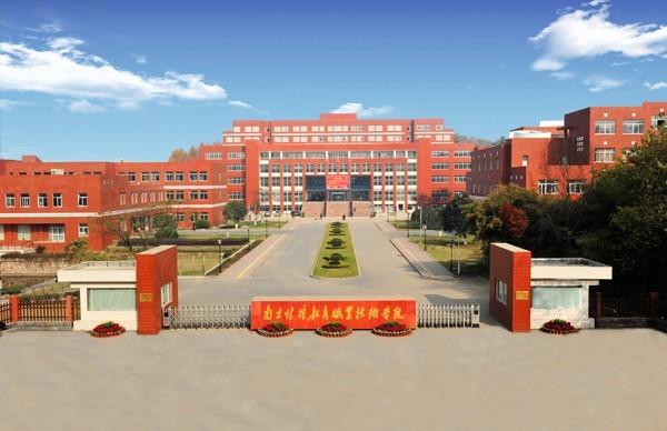 曼卡特灌缝胶修复南京特殊技术学院,呵护学子