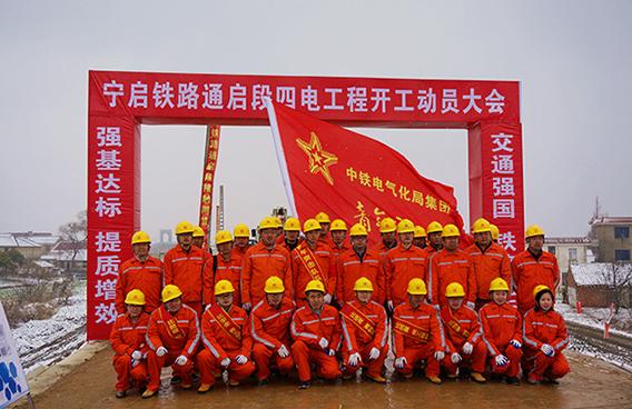 上海电化公司宁启铁路选择的倒锥形化学锚栓