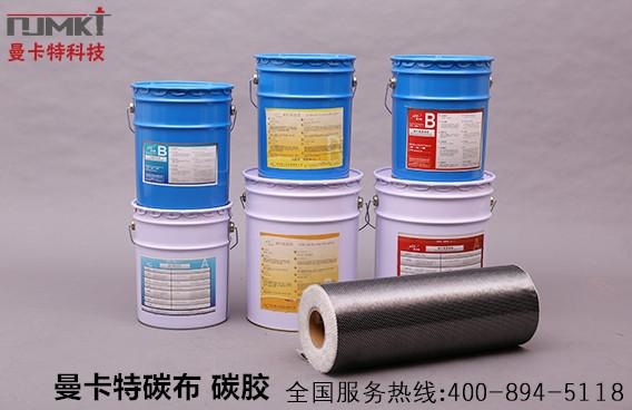 楼板裂缝加固工程,宁波糖彩公司选曼卡特碳纤维布