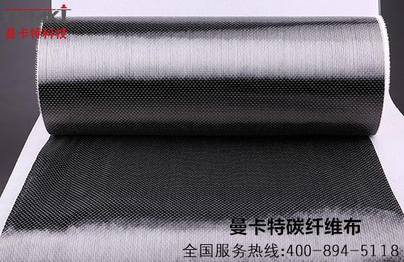 碳纤维布加固