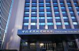 中国建筑科学研究院加固都选曼卡特碳纤维布
