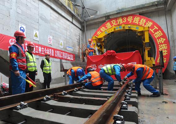 【锚栓案例】蘇州市軌道交通3號線工程选择使用南京曼卡特后扩底機械錨栓