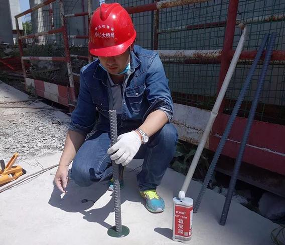 植筋加固施工如何验收?|南京曼卡特植筋加固材料厂家