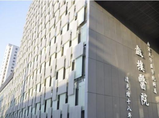 南京鼓楼医院加固选择了中国名优产品曼卡特碳纤维布