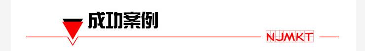 曼卡特牌碳纤维胶 环氧结构胶 碳纤维布加固胶水胶厂家直销