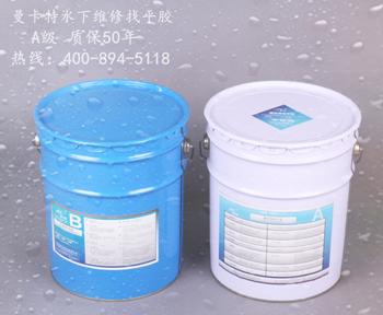 曼卡特海水胶MKT-LGW