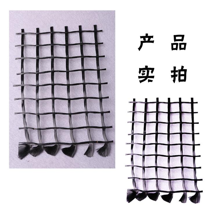 碳纤维网格布 网格布 碳纤维网 双向碳纤维网格 单向碳纤维网格布