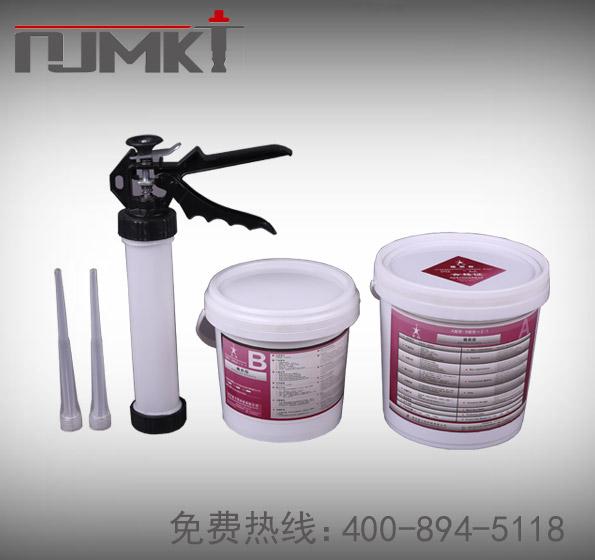 曼卡特牌水下A级桶装植筋胶MKT-T/AAW