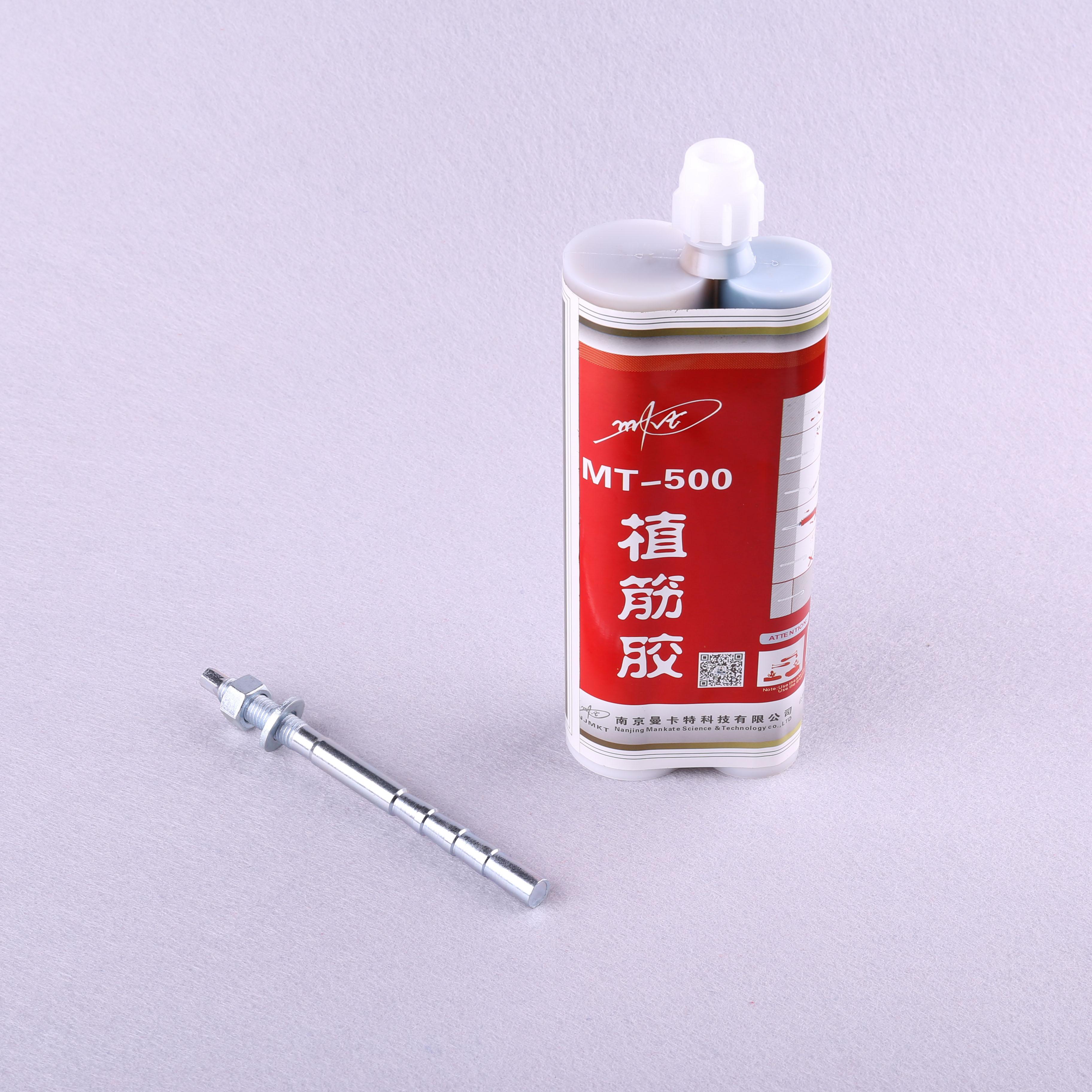 NJMKT定型化学锚栓 (2)