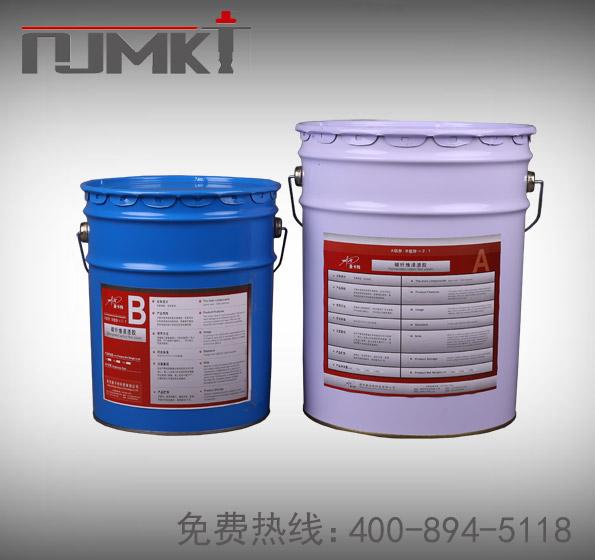 碳纤维浸渍胶(面胶)水下防水系列MKT-CFR/AW