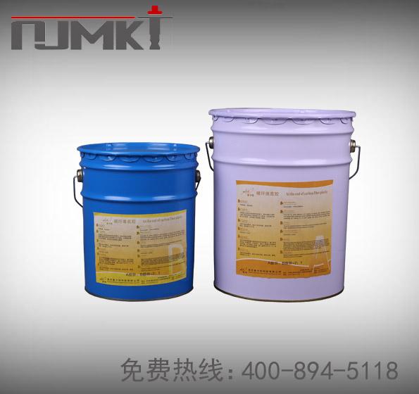 碳纤维底胶 MKT-CFR/B