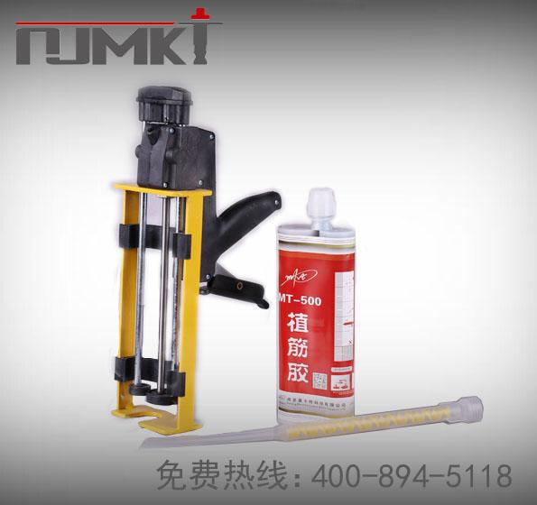 核电都在用的中国NJMKT植筋胶_植筋加固专用胶