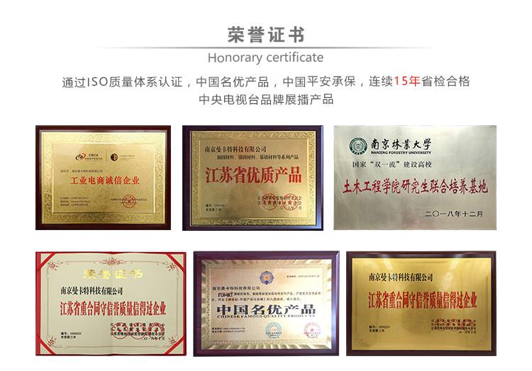 徐州消防管道抗震支架 16