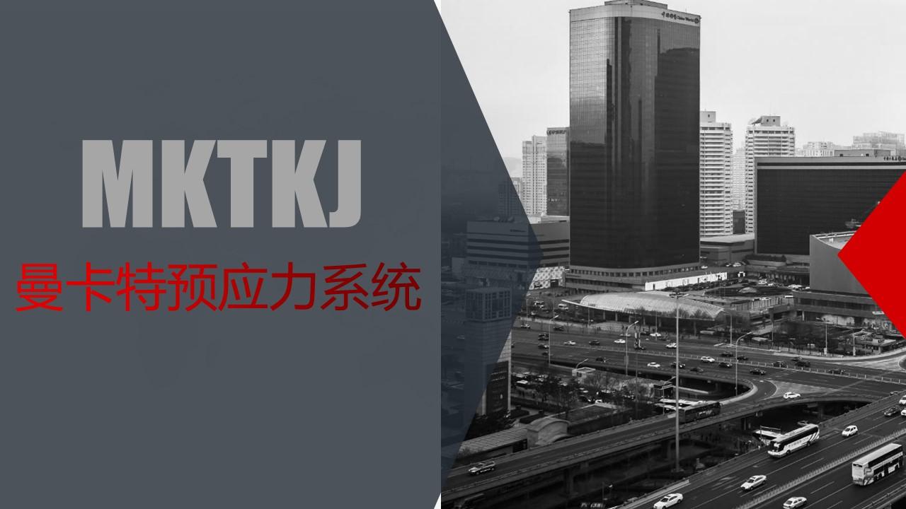 上海预应力碳布锚具加固系统介绍