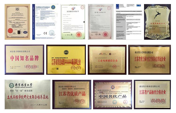 荣誉证书750