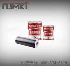 建筑加固碳纤维布系统